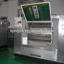 LJ Industrial washing machine Barrier Washer hospital use )
