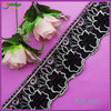 flower shape 2014 new design guipure high quality flat plastic lace