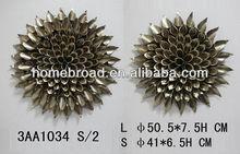metal sun -burst wall flower