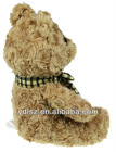 music and recorder plush toy big teddy bear