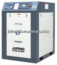 5.5KW-75KW Industrial airman screw type air compressor For Sale