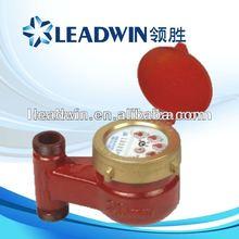 Durable rotary vane vertical hot water meter price