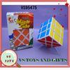 2014 kids plastic promotional rubiks cube toys