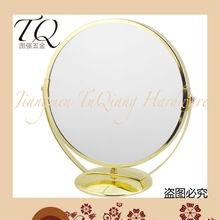 noble cosmetic mirror