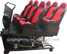 Arcade simulator amusement arcade 3d 4d 5d cinema chairs for sale
