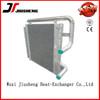 High Performance Vacuum Cooler Of Aluminum Brazd Plate-fin Heat Exchanger
