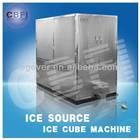 small cube ice making machine
