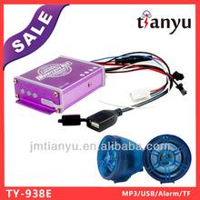 Jiangmen USB charging function wholesale waterproof motorcycle mp3 audio alarm system