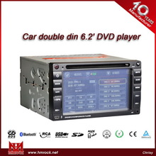 Double din Car DVD Player,car dvd player for bmw x1 V-331D