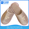Light brown both men and women eva sole hotel slipper