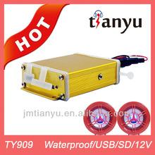 China jiangmen unique professional waterproof car multimedia audio controller driver