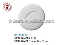 2010 2012 TOYOTA RAV4 spare tyre cover