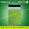 shipping mailing bag,printed courier mailing bags,pp mailing bag