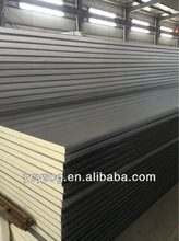 200mm Polyurethane Sandwich Panels for clean room