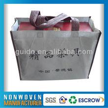 New Fashion Purple Eco Friendly Bag Reusable Shopping Bags