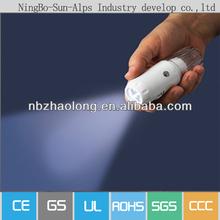 lampada portatile di emergenza con sensore di movimento