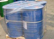 Mono Ethylene Glycol price