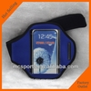 China Manufacturer NEW Product Arm wholesale phone bags
