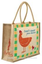 Eco-friendly Printed Natural Jute Shopping Bag