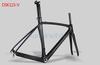 Carbon frame racing bike DSK115-V Carbon bicycle frame china Carbon frame road bike