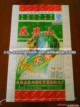 Global Selling!!! PP Woven Bag/ Plastic Bag 50kg Packing For Rice Corn Food Sugar 100% Virgin Resin Made In China