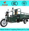china new passenge electric tricycle for sale
