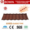 Good quality colorful clay ceramic concrete slate roof tile