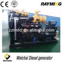 diesel generator set 75Kw Weichai generator magnet