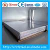 2014 professional High quality !!! solar reflective aluminum sheet