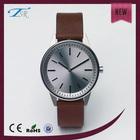 wholesale cheap custom logo watches alibaba china new product,cheap custom logo watches for promotion