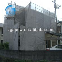 Cinza fogo resistência de segurança de construção tela