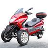 Trike Motorcyles DF150TKA / DF125TKA