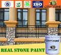 crystone moteado acabado de la construcción de revestimiento de color amarillo ocre de la pintura de acrílico
