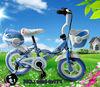 40cc pocket bike