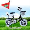 cheap 49cc pocket bikes