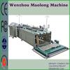 ideal mini sewing machine walmart
