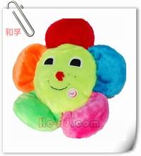 Smile Plush Flower Stuffed toy for kids