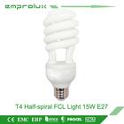 2014 new design 3u energy saver lamp shape ernergy saving light free logo