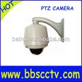 De sécurité extérieure ptz. 30x zoom optique caméra cctv 650 tvl anglais menu osd