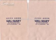Well Known Fancy Walmart Paper Bag
