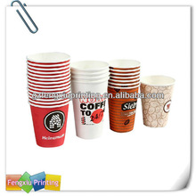 Custom Hot Drink Disposable Paper Cup