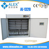 2014 top selling professional automatic digital incu... AI-1320 egg carton egg hatching incubator