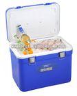 ice cooler,cixi botai rotomold hunting cooler,Environmental protection and energy saving plastic cooler box