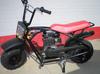 NEW MOTOVOX MBX10 MINI BIKES