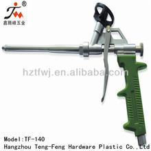 In lega di alluminio corpo pistola- schiuma di resina epossidica gun-tf-140