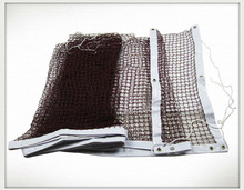 polyester, nylon badminton net