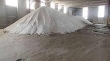 11-44-0 mono-ammonium phosphate fertilizer