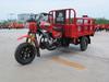 trike chopper three wheel motorcycle/chinese motorcycle three wheel/cheap chinese motorcycles