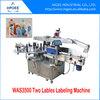 multi-function labeling machine