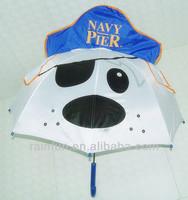 Made-in-China kids umbrella dog print umbrella